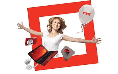 Интернет провайдер ТТК — подключить скоростной интернет до 100 Мбит/с