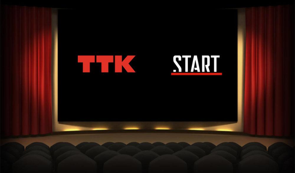 Интернет, телевидение и «Видеосервис START» за 0 руб/мес при подключении к акции «ТТК+START»